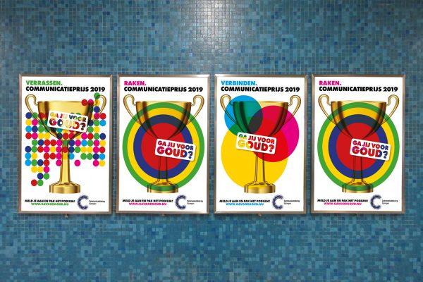 CKN 4 posters